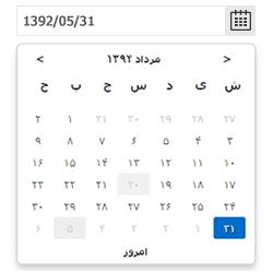 Persian Web Toolkit